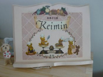 Keimin_023_1600